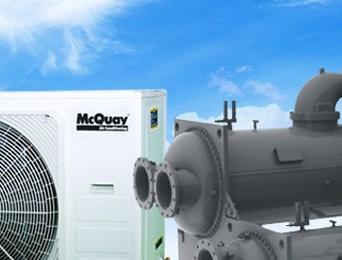 mcquay chiller soğutma sistemleri